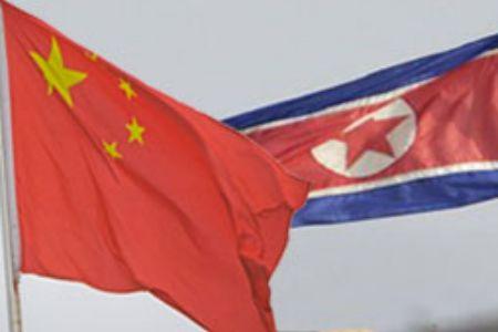 china_nk_flags1