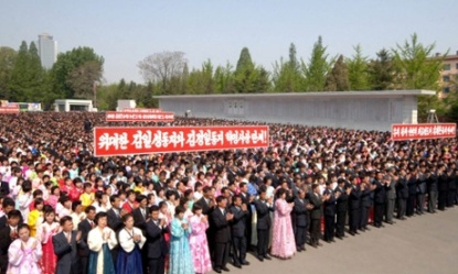 May Day celebrations in North Korea