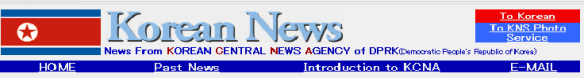 North Korean News logo