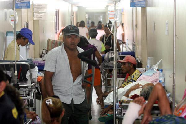 Hospital_publico
