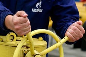 gas_ucrania