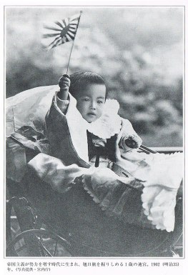 800px-Michi-no-miya_Hirohito_1902